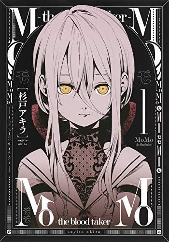 MoMo―the blood taker― 1 (ヤングジャンプコミックス)