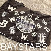 横浜BAYSTARSバック(о´∀о)