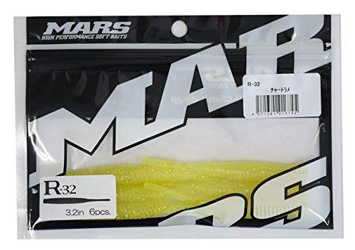 MARS(マーズ) ワーム ルアー R-32 チャートラメ (ヒルクライム)