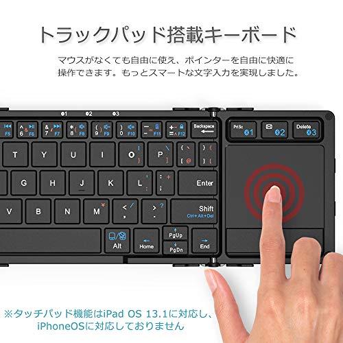 51uodYlmQUL-折り畳み式フルキーボードの「iClever  IC-BK05」を購入したのでレビュー!小さくなるのはやっぱ便利です。