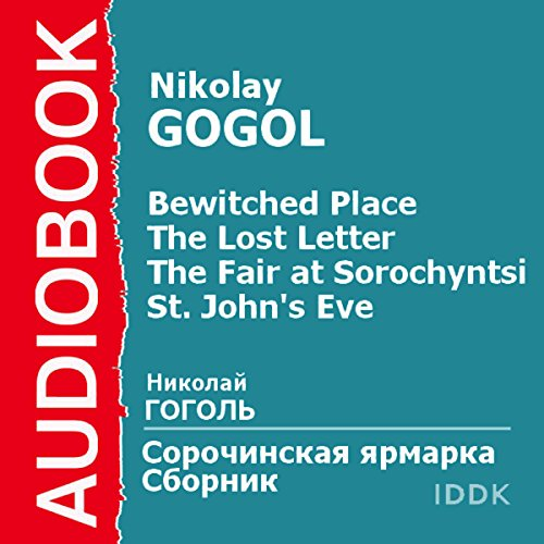 'A Bewitched Place', 'The Lost Letter', 'The Fair at Sorochyntsi', and 'St. John's Eve' [Russian Edition] cover art
