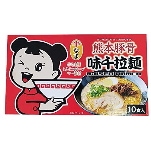 味千拉麺 味千ラーメン 10食セット 熊本豚骨 半生 マー油系ラーメン