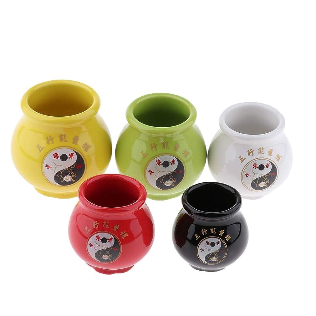 無視できる接辞単調なgazechimp 吸い玉カップ カッピングカップ セラミック製カッピング 真空 関節と筋肉痛救済 健康ケア 5個入