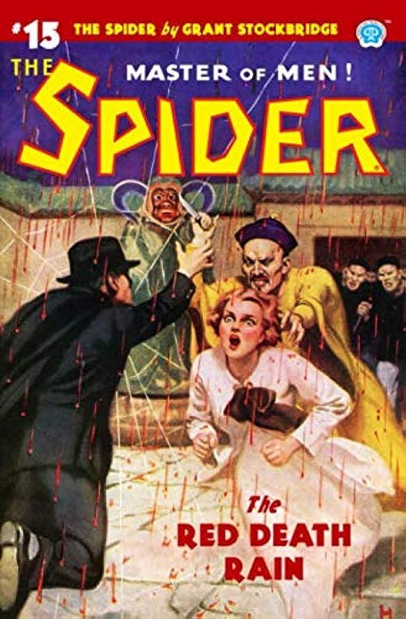 海洋略す成分The Spider #15: The Red Death Rain