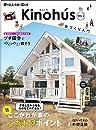 Kinohu's キノハス  vol.4