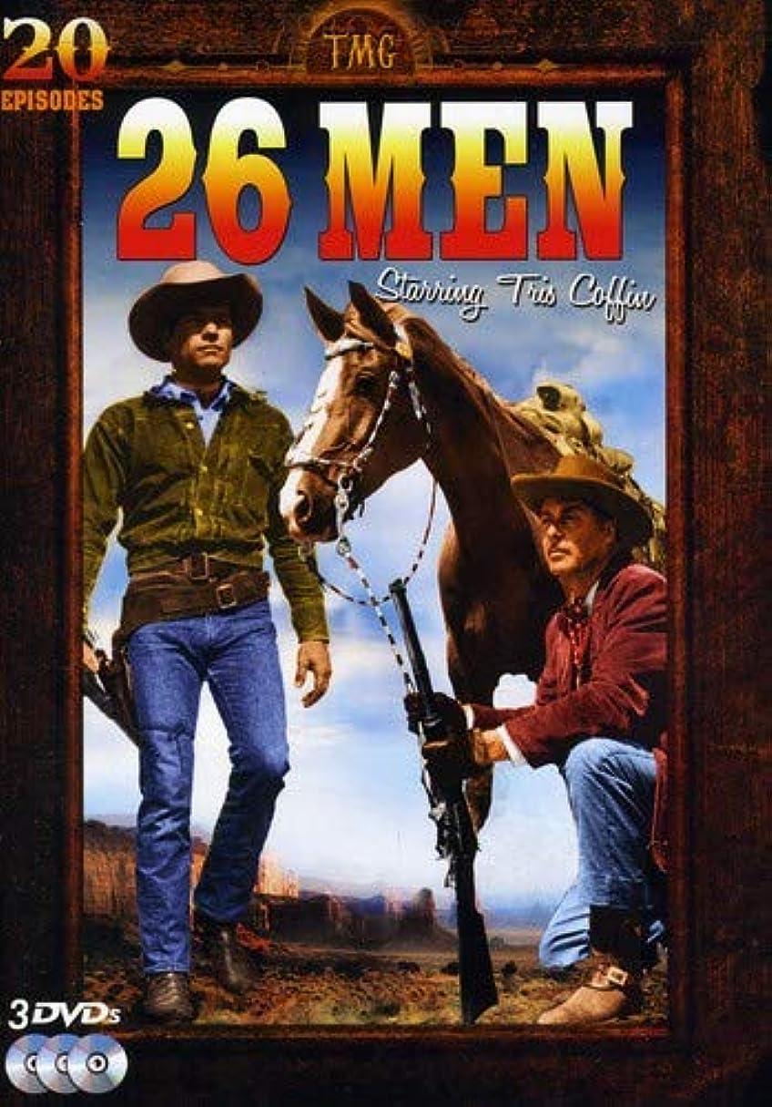 矢印びっくりアニメーション26 Men: 1957-1958 [DVD] [Import]