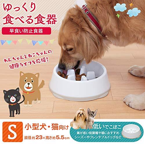 アイリスオーヤマ『ゆっくり食べる食器(USO-442)』