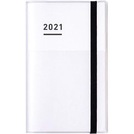 コクヨ ジブン手帳 mini ファーストキット 手帳 2021年 B6 スリム マンスリー&ウィークリー ホワイト ニ-JFM1W-21 2020年 11月始まり