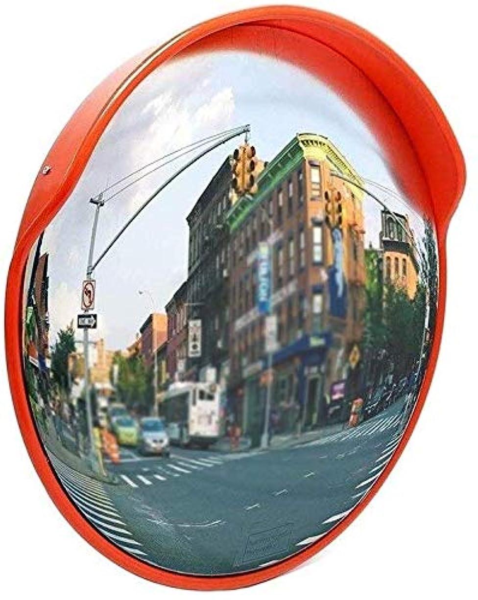 バットクレーター誓う歩道安全交通ミラー、市道凸安全ミラー防雨日焼け止め屋外広角レンズ60CM / 75CM / 80CM(サイズ:60CM)