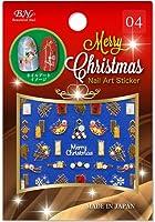 ネイルシール CCR-04 クリスマスネイルシール クロシェット