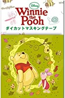 くまのプーさん Winnie the Pooh IG-1656 ダイカットマスキングテープ