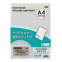 (まとめ買い) テージー クリアホルダー名刺ポケット付 A4・5枚 CC-144-17 クリア 【×10】