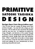 Primitive design―人 仕事 生活