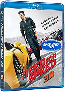 Need For Speed 3D (Region Free Blu-ray) (Hong Kong version) Chinese subtitled