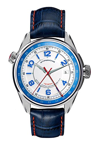 Sturmanskie Gagarin Sports Dual Time Automatikuhr Russland 2426/4571143