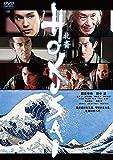 HOKUSAI[DVD]