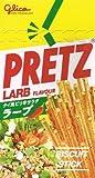 タイ土産の定番 ラープ味のご当地プリッツ