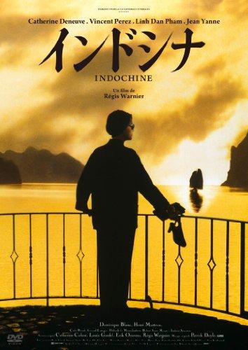 インドシナ HDリマスター版 [DVD]