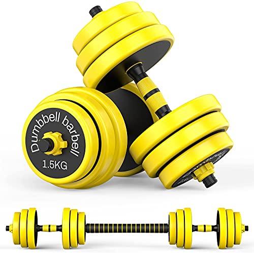 Sportneer ダンベル 20kg 2個セット 合計20Kg 10kg 5kg重さ調節簡単 可変式ダンベル バーベルリンク付き 3in1トレーニング バーベル 鉄アレイ 筋トレグッズ ウェイトトレーニング器具 メンズ レディース 自宅/ジム/職場に適用