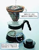 Zoom IMG-2 hario v60 coffee server 1000