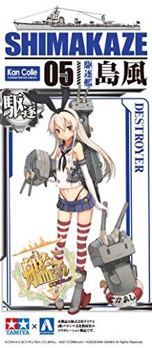 青島文化教材社 艦隊これくしょん No.5 駆逐艦 島風 1/700スケール プラモデル