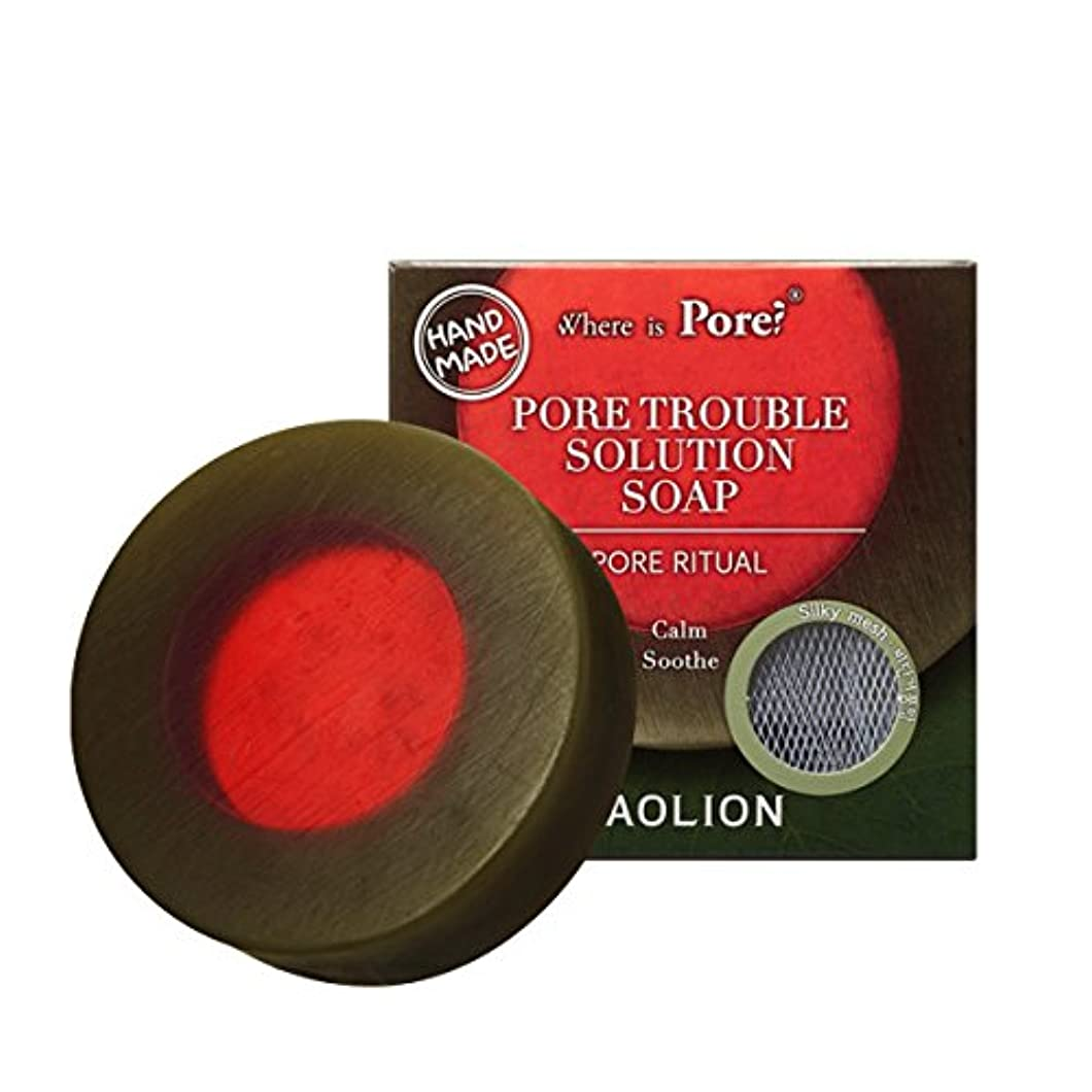 発揮するマサッチョ擬人化CAOLION Pore Trouble Solution Soap トラブル専用ソープ [海外直送品] [並行輸入品]