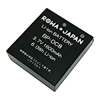 ライカ X Vario X1 X 2 の BP-DC8 BP-DC08 互換 バッテリー LEICA 対応 【ロワジャパンPSEマーク付】