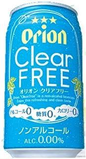 オリオンビール orion ORION ノンアルコールビール クリアフリー 1ケース(24缶)