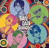 DAN DAN Dance!![初回限定盤A](特典なし)