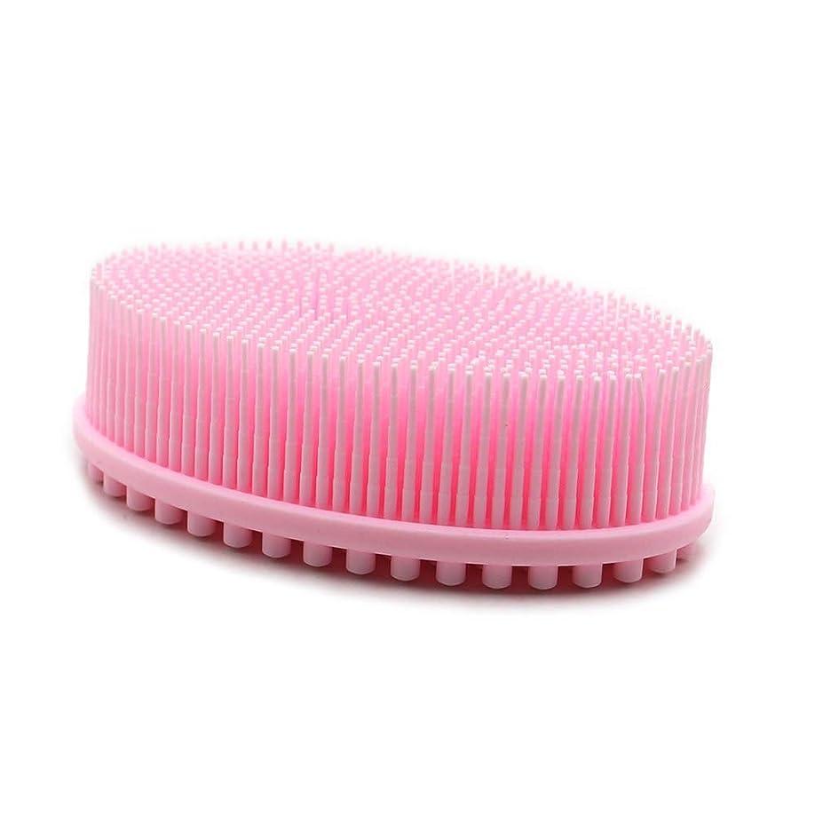 ペデスタルキルス気性ボディブラシ 両面両用ブラシ シリコン製シャワーブラシ バス用品 お風呂ブラシ角質除去 美肌効果 血液循環を改善し、健康と美容に良い,ピンク