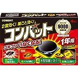 KINCHO コンバット ゴキブリ殺虫剤 大型容器 1年用 4個入
