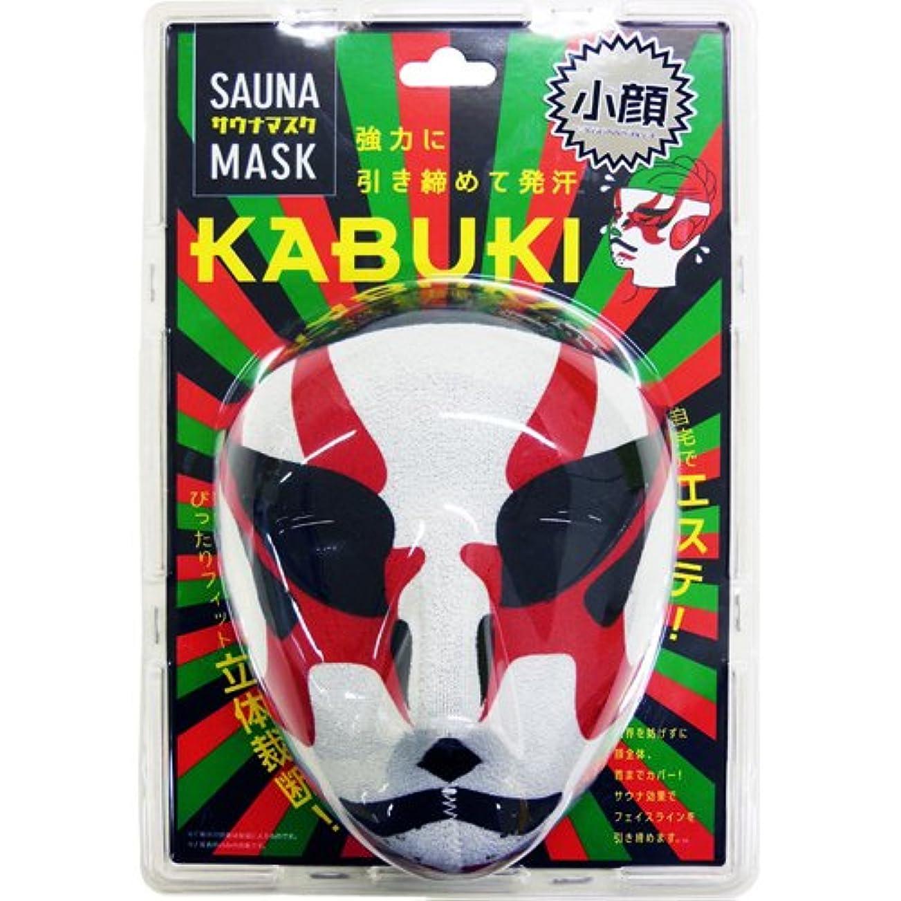 有彩色の不承認持っているコジット サウナマスク KABUKI (1個)