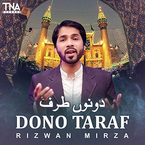 Rizwan Mirza