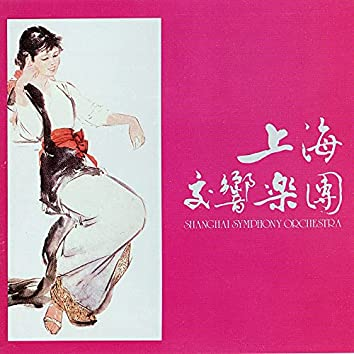 Shang Hai Jiao Xiang Le Tuan (Instrumental)