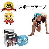 スポーツテープ,[2020年改善]スポーツ包帯,弾性包帯は非常に伸縮性があります,防水性、耐汗性、通気性,不織布,5cmX5m,スポーツ保護に適しています,共同サポート,ペットケア,敏感肌にもお使いいただけます (肌の色)