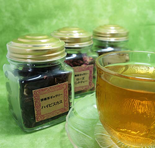 健康茶ギャラリー『健康茶ハーブ3種セット』