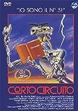 Corto Circuito [Italia] [DVD]