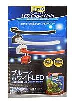 テトラ LEDカーブライト (ブラック)