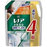 レノア 本格消臭 柔軟剤 部屋干しDX リフレッシュハーブ 詰め替え 約4倍(1720mL)