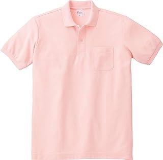 (プリントスター)Printstar T/Cポロシャツ半袖(ポケット付)5.8oz 【形態安定・UVカット】