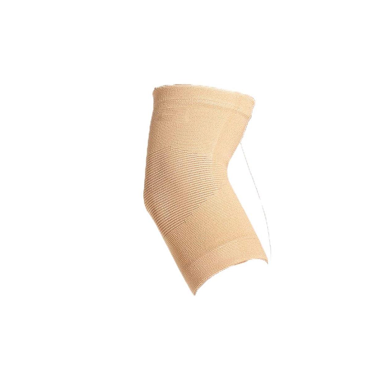 属性怒る動物園ケア肘装具、サポート、スリーブ-弾性 & 通気性ファブリック-調整可能な圧縮ストラップ/バンド-男性、女性、右または左ア,Beige,S