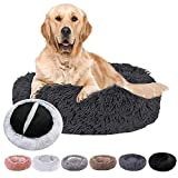 YUESUO Donut Dog Bed, Calming Dog Bed, Pet Bed, Marshmallow Cat Bed Fluffy Comfy Washable Clearance with Cozy Sponge Non-Slip Bottom for Small Medium Big Pet Snooze Sleeping