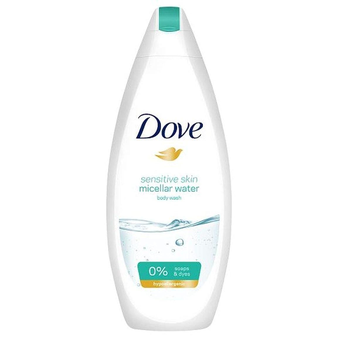 再開クリープ序文[Dove] 鳩ミセルボディウォッシュ敏感肌用500ミリリットル - Dove Micellar Body Wash Sensitive Skin 500Ml [並行輸入品]