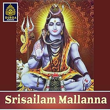 Srisailam Mallanna