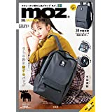 moz BIG BACKPACK BOOK GRAY ver. (バラエティ)