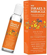 One & Only Super Shine and Conditioning Hair Oil – Hair Moisturizer and Deep Conditioner - Argan Oil Hair Treatment with Powerful Organic Hair Care Herbs from Israel (4 Ounce)