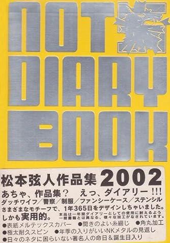 Not diary book―松本弦人作品集