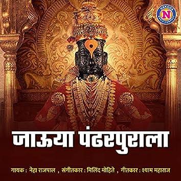 Jauya Pandharpurala