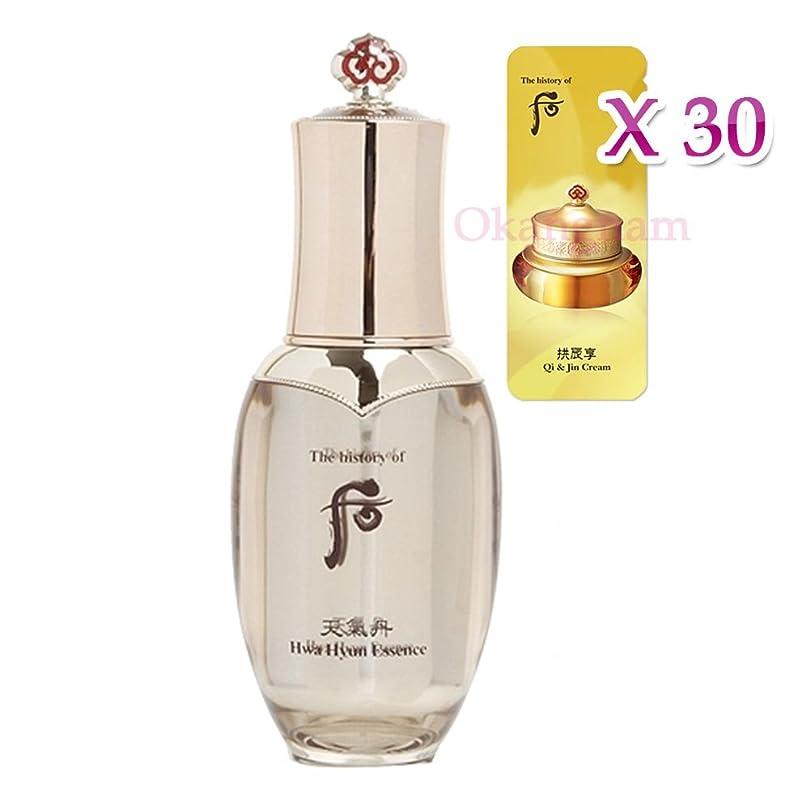 ペット滅多着る【フー/The history of whoo] Whoo 后 CK03 Hwahyun Essence/后(フー) 天気丹(チョンギダン) ファヒョンエッセンス50ml + [Sample Gift](海外直送品)