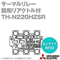 三菱電機 TH-N220HZSR 125A サーマルリレー (飽和リアクトル付) (ヒータ呼び 125A) (3極2素子) NN